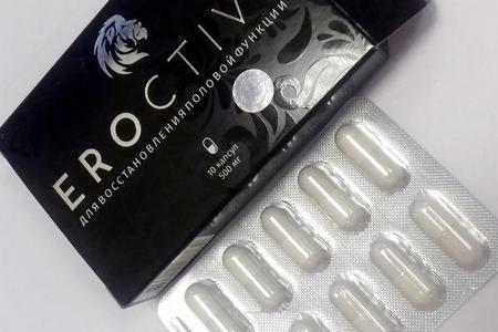 капсулы и упаковка препарата