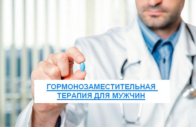 врач с таблеткой в руках